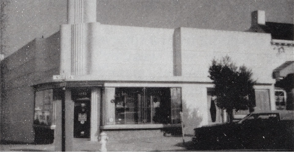 Our expanded branch in 1978
